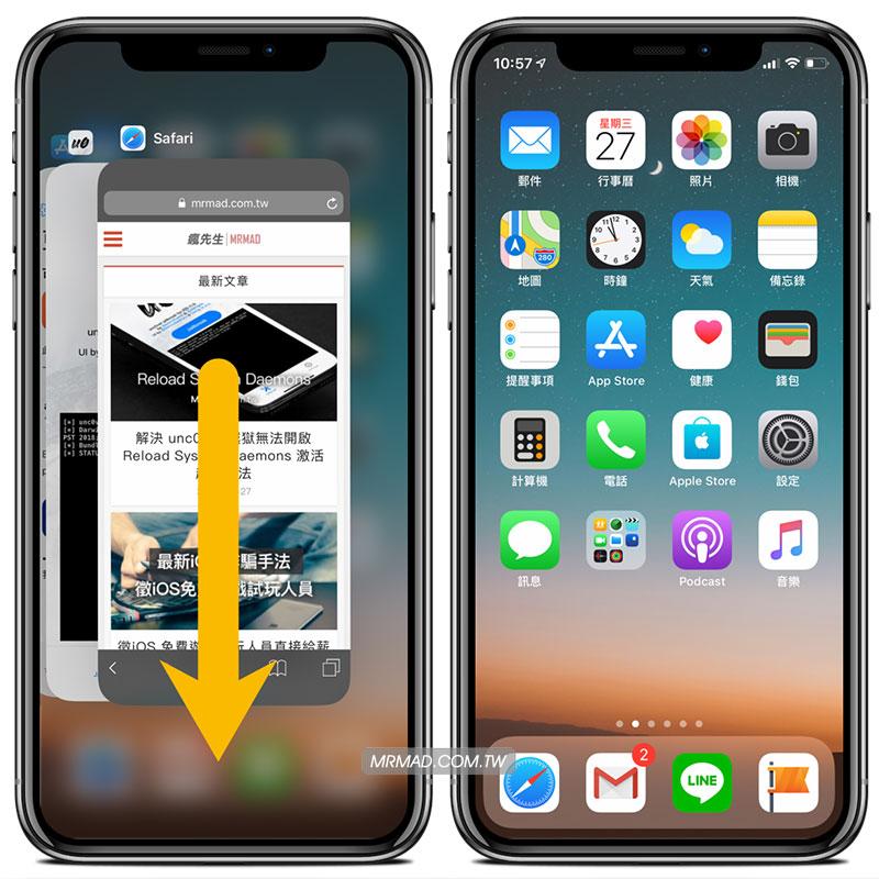 iOS 12 也能一鍵關閉後臺所有App工具降臨 KillX - 瘋先生