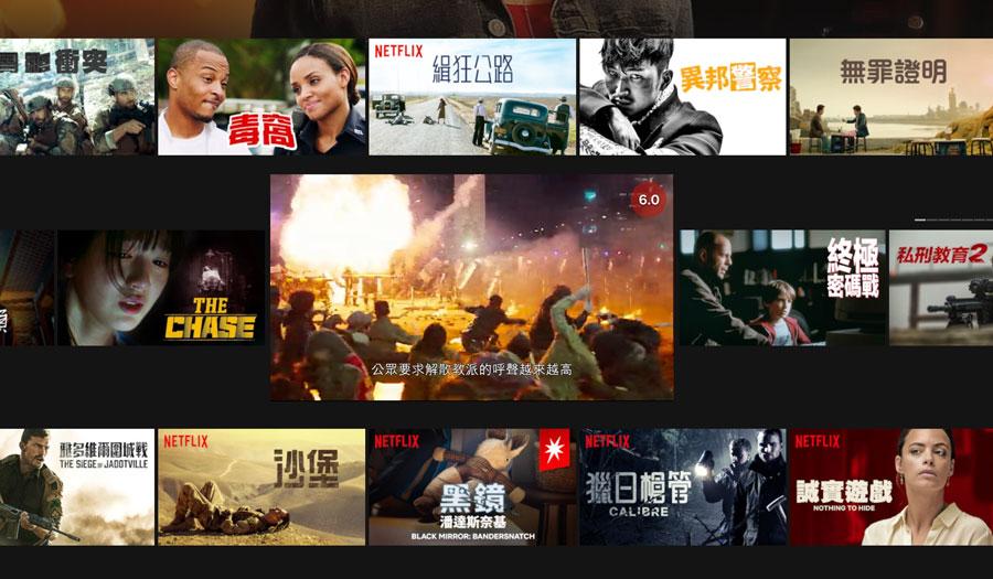 如何防Netflix 看見超雷電影或美劇技巧,透過這招快速查IMDB 分數閃爛片 - 瘋先生
