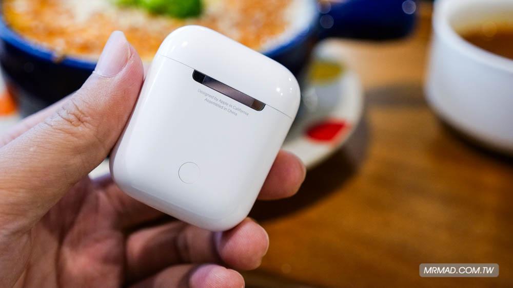 AirPods 2 開箱上手評測:有史以來iPhone 上體驗最好的藍牙耳機 - 瘋先生