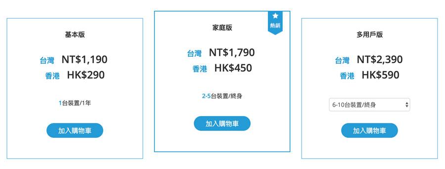 【教學】教你破解iPhone 密碼鎖和強制登出 iCloud帳號技巧(支援 iOS 13) - 瘋先生