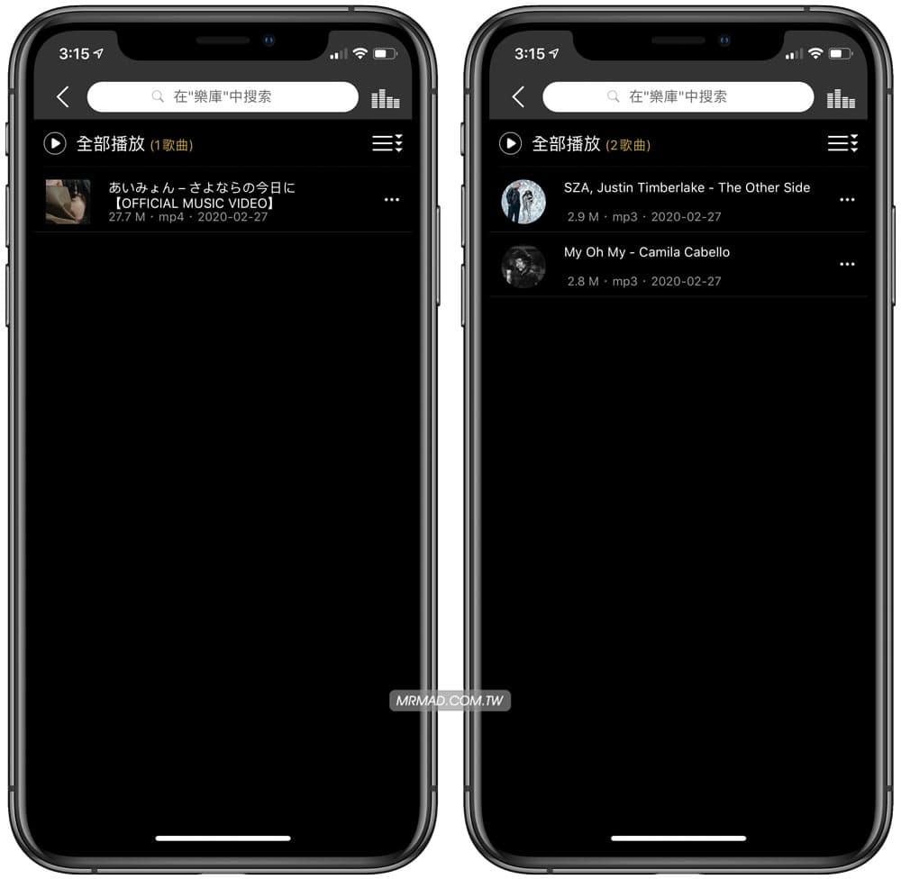 iPhone免費聽歌工具YoungTunes,鈴聲都清晰無比,給你愛聽, 但帶著CD player出門已經逐漸走入歷史,發現到這款 YoungTunes 免費聽歌 App,能夠將Apple Music 音樂轉成MP3,透過Siri也能播高音質Spotify音樂 - 瘋先生