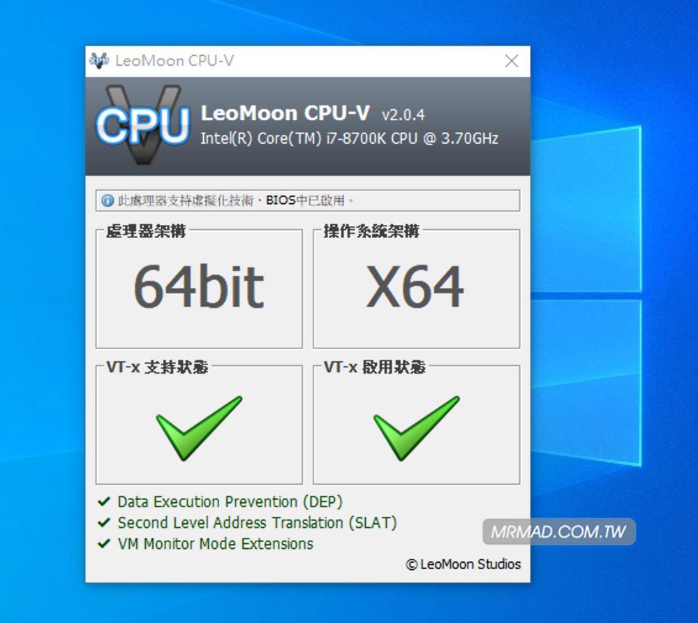 如何替 Parallels Desktop 開啟VT或Hyper-V虛擬技術技巧 - 瘋先生