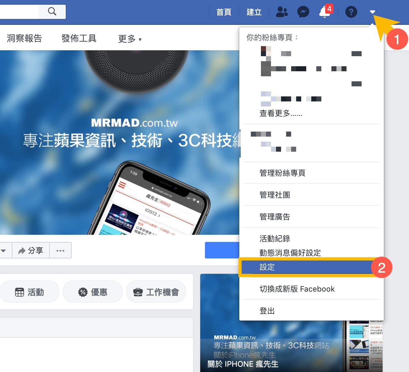 FB相簿下載搬家技巧,教你一鍵打包下載,轉移Google相簿 - 瘋先生