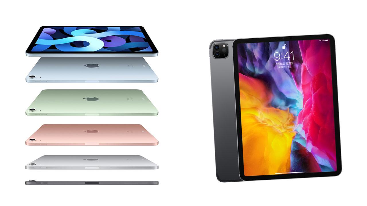 iPad Air 2020 和 iPad Pro 怎麼選?規格分析與購買建議 - 瘋先生