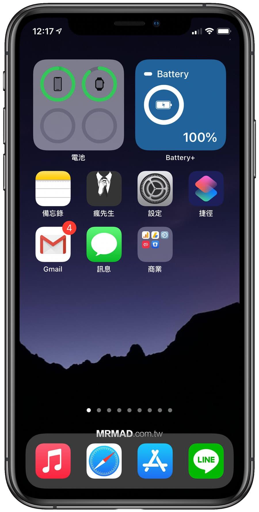 iPhone電量百分比怎麼顯示在主畫面?教你五招顯示技巧 - 瘋先生