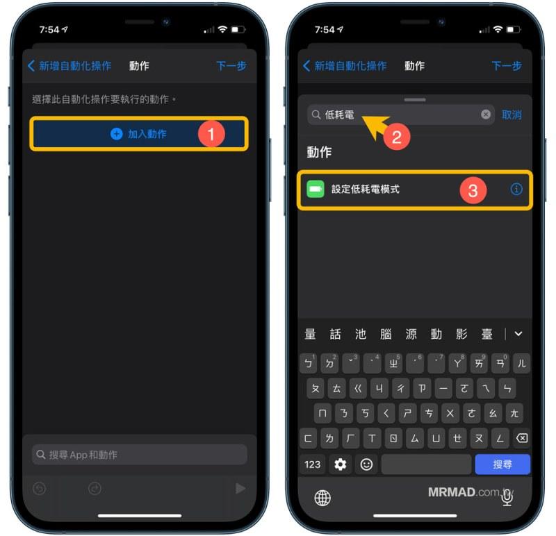 iPhone低功耗模式会自动开始教学,请使用低于20%的快捷方式立即开始教学