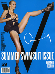 VMagazine4