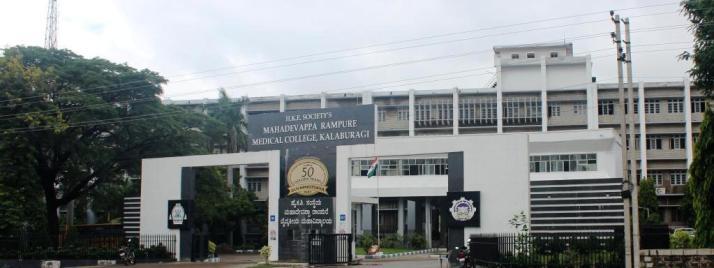 MD/MS Admission in MRMC Gulbarga