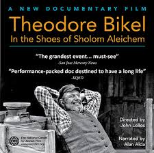 Theodore Bikel: In the Shoes Of Sholom Aleichem, Alan Alda, Mr. Media Interviews