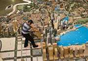 City Model large