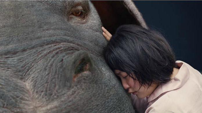 Okja : un film remarquable qui réconcilie militantisme et septième art ! By Mrmondialisation                            Okja_2-696x392