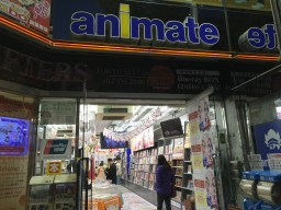 More Animate, a popular anime goods store