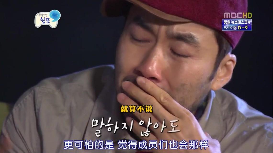 盧洪哲, ro hong chul,노홍철,infinite challenge