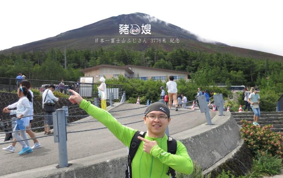 │日本│勇闖ふじさん富士山。超震撼御來光。集滿烙印金剛杖。倒退嚕下山的女人