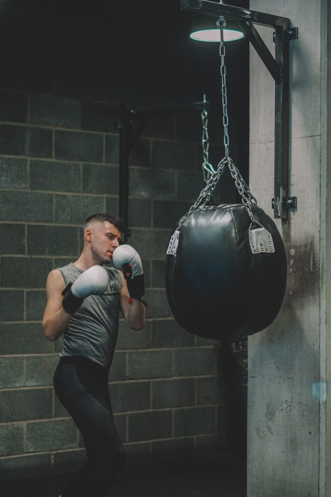 Boxing at 12x3 Gym in Aldgate. Blog by Skirmantas Petraitis.