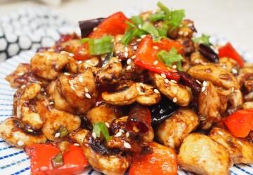 Easy & Delicious Kung Pao Chicken Recipe