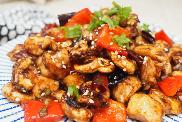 Easy & Delicious Kung Pao Chicken Recipe