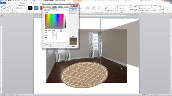 room layout in word and paint 12