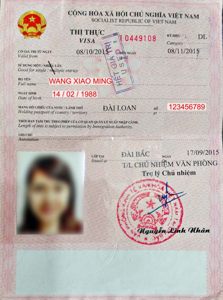 越南簽證是另紙簽
