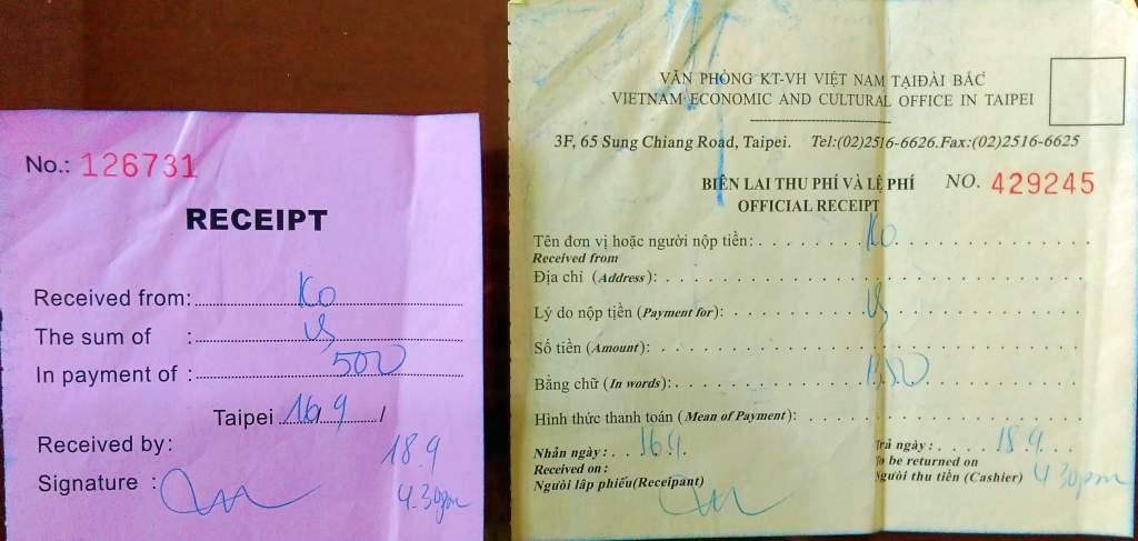 越南簽證領件單
