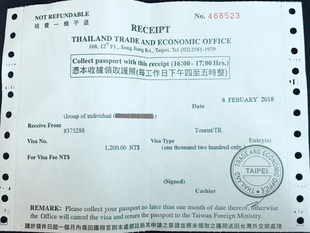 泰國簽證收據泰國簽證