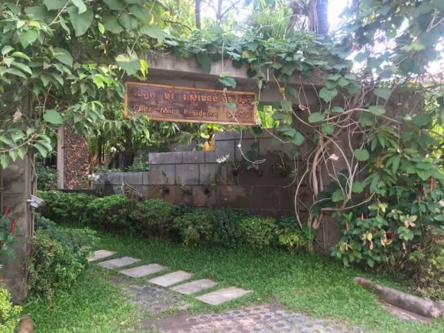 Angkor-chez moi