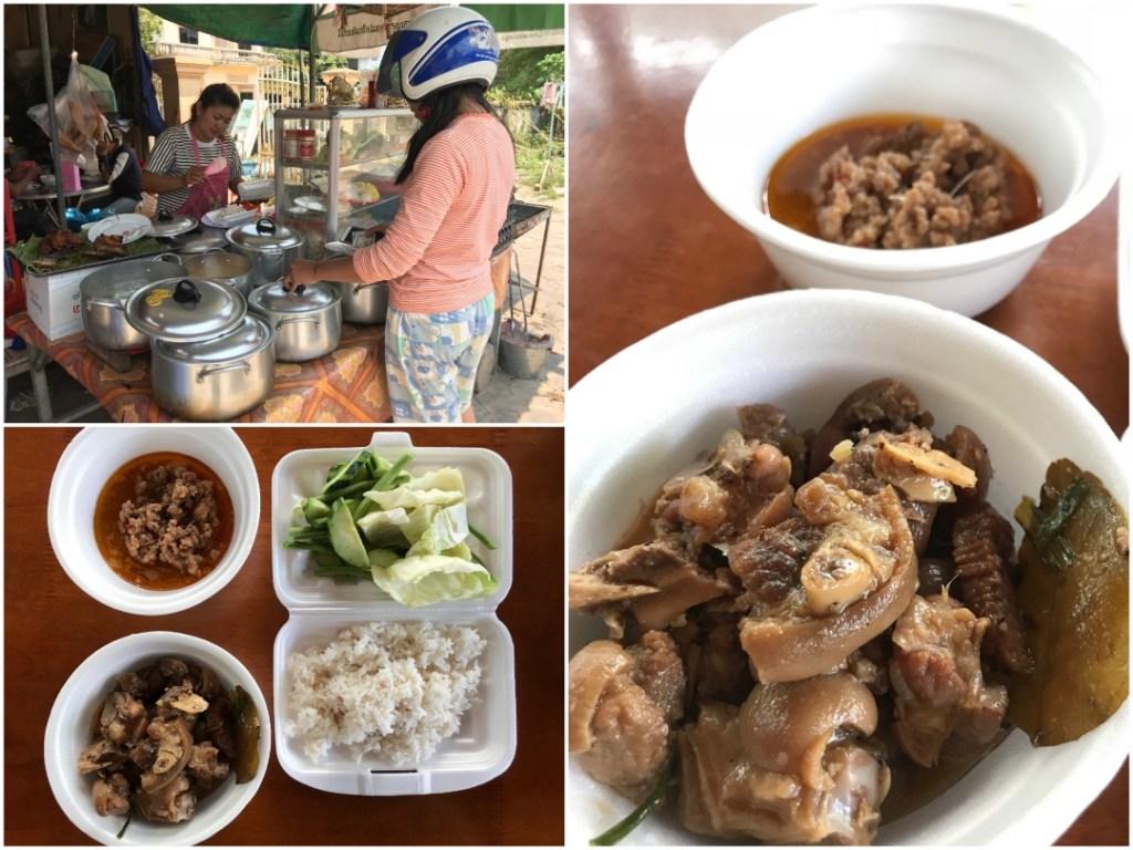 Cambodia food