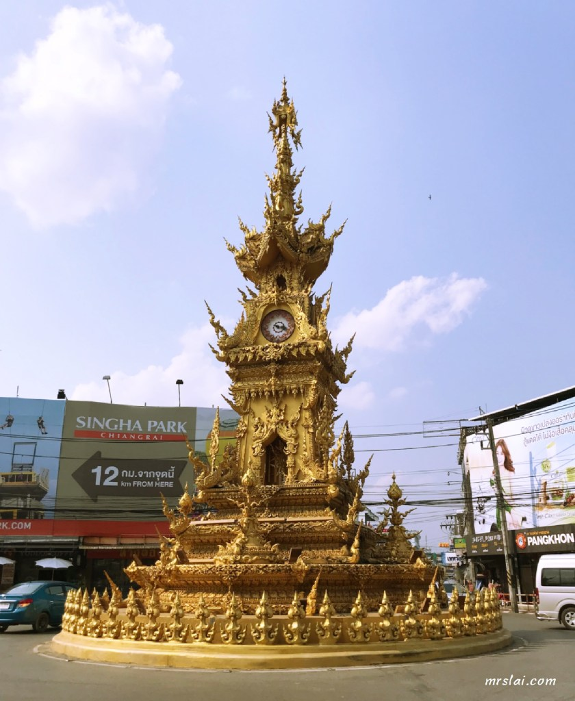 清萊鐘樓 (Clock Tower)