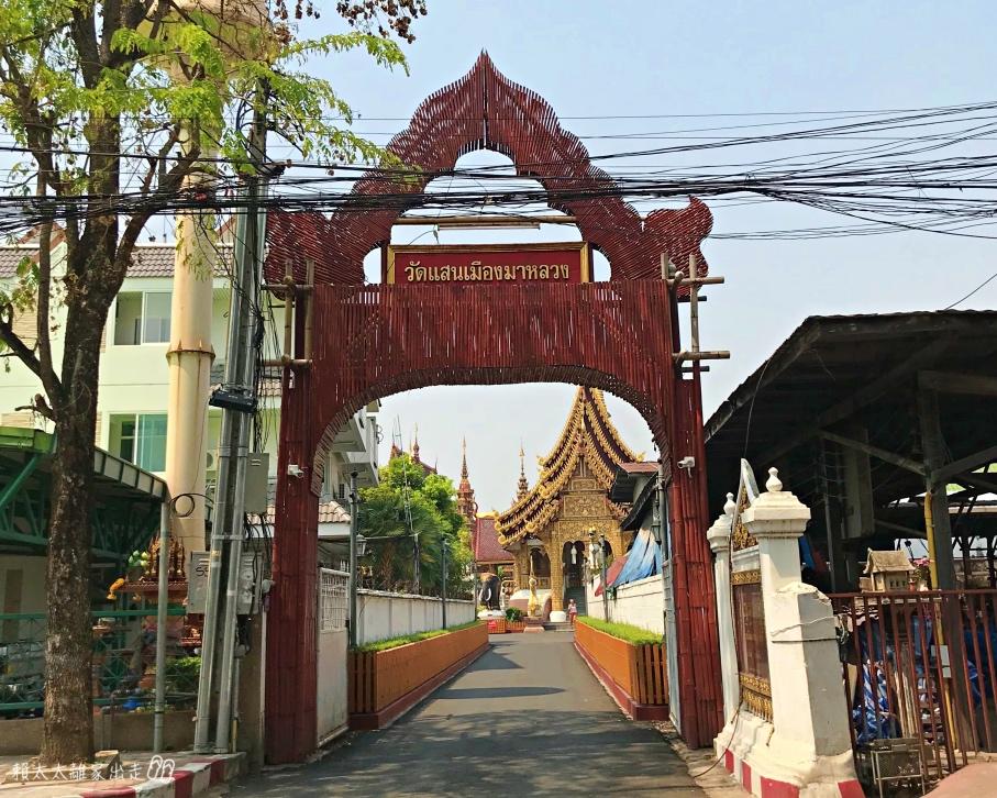 Wat Saen Muang Ma Luang