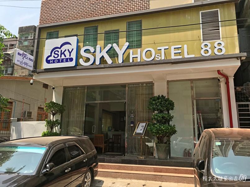 仰光住宿 Sky Hotel 88