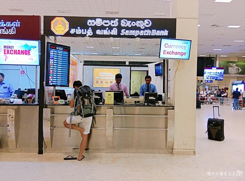 斯里蘭卡換錢