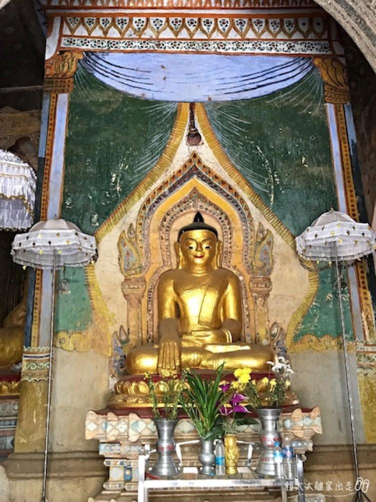 Lemyethna Temple
