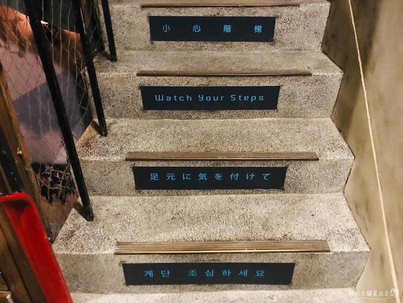 建山大旅社樓梯