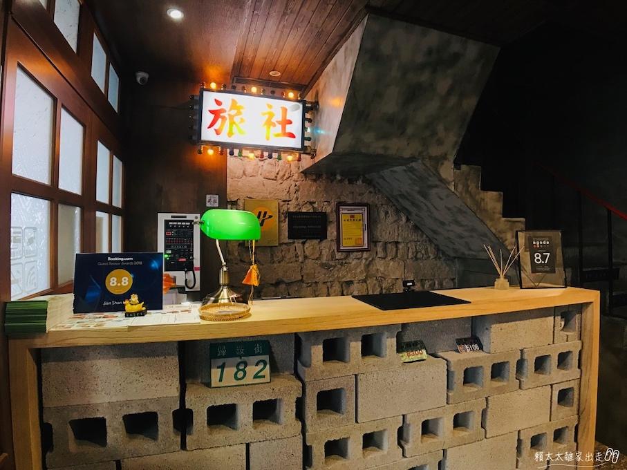 建山大旅社櫃台