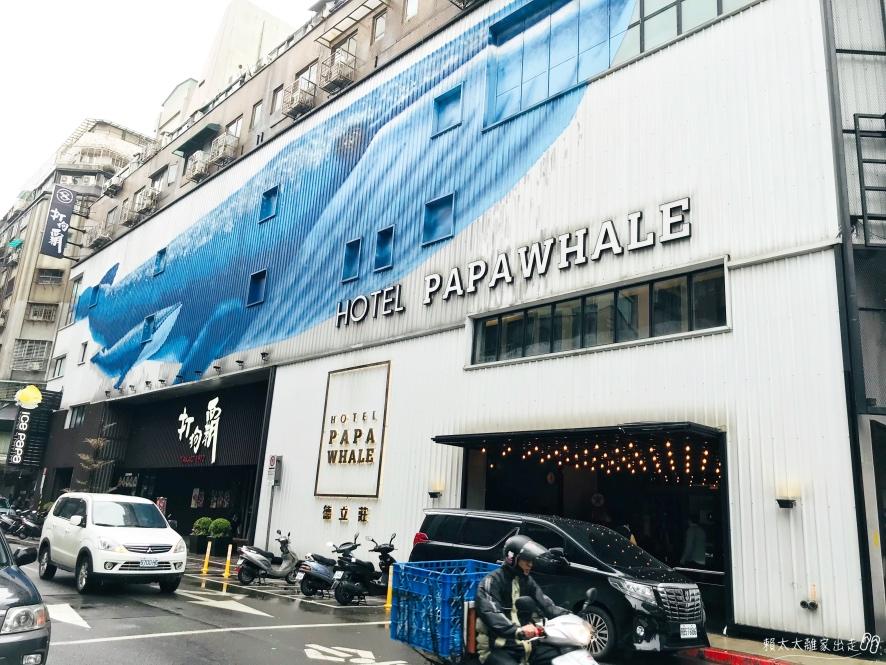 hotel-papa-whale