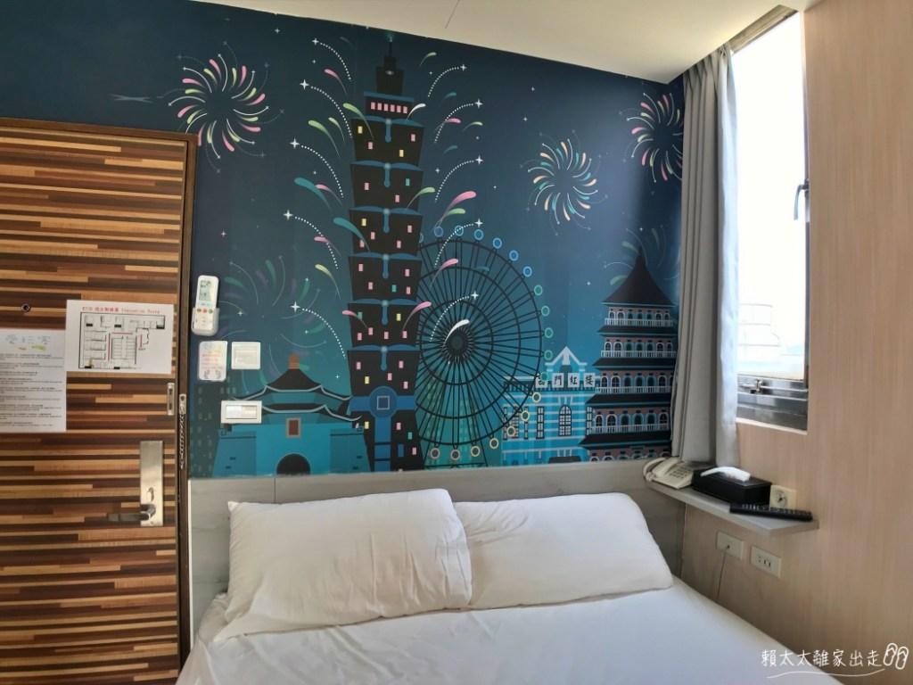 愛玩客旅店西門