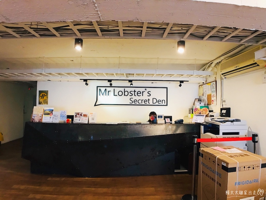 Mr.Lobster-Hostel龍蝦先生青旅