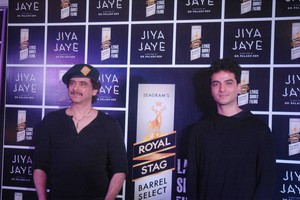 Royal Stag Barrel Select Large Short Films presents a short film with Dr. Palash Sen