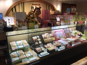 Tokyo Station also has great shopping!