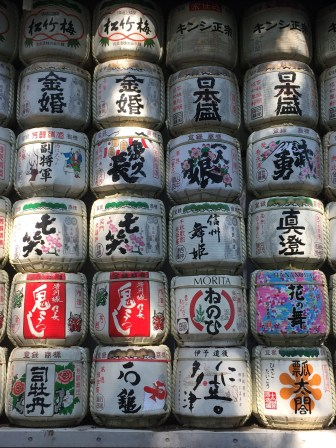 Sake barrels at Meiji-jingu. Tokyo's grandest Shinto shrine.