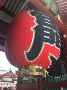 The giant lantern at Sinso-ji. This shrine was founded more than 1,000 years before Tokyo.