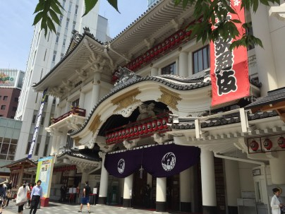 I enjoyed an afternoon of Kabuki theater. You can buy one act tickets for 90-minutes of the show.