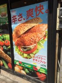 A Subway sandwich in Tokyo