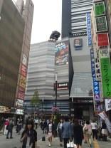 Godzilla!!!