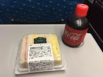 Bullet train lunch