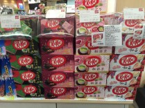Matcha, red bean, and strawberry flavored Kit Kat.