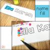 name practice activities