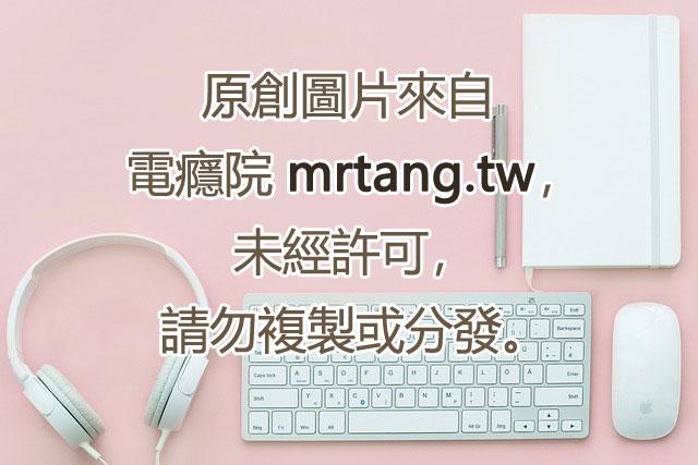 User Profile Service服務無法登入。無法載入使用者設定檔? – 電癮院