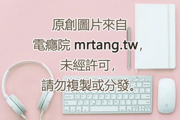 DLink-Setting-1.jpg