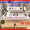bếp chiên nhúng công nghiệp,bếp chiên nhúng điện công nghiệp,bếp chiên nhúng shunji 25 lít,bếp chiên nhúng điện 25 lít